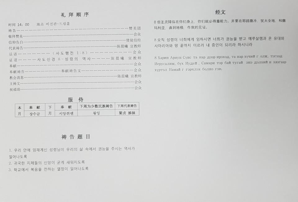 KakaoTalk_20181014_212504352.jpg